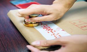 梧州档案托管流程