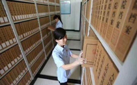 大学档案丢了怎么办?