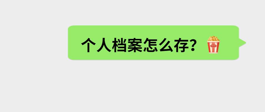 2020053003401599