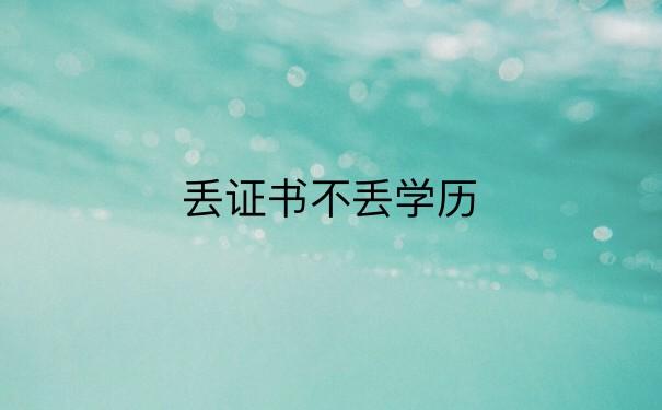 IMG_4609(20200607-150217)