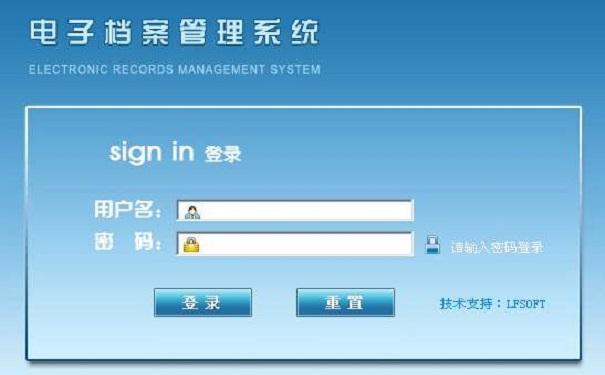 应该如何补办高考电子档案?