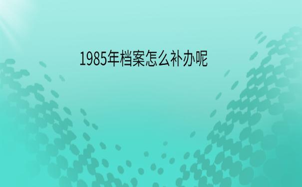 2020071013451539
