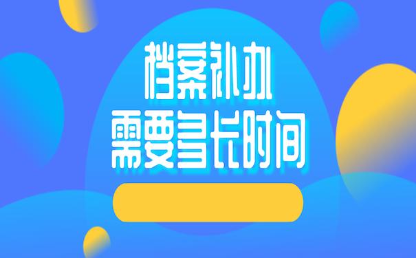 2020071014320535
