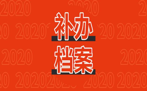 2020071509494294