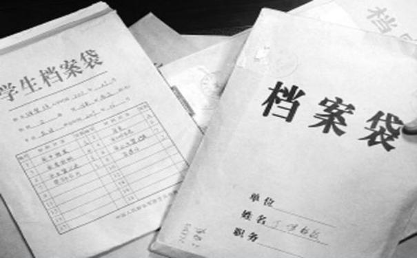 中专学籍档案的补办流程
