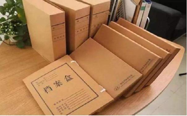 哈尔滨补办个人档案流程