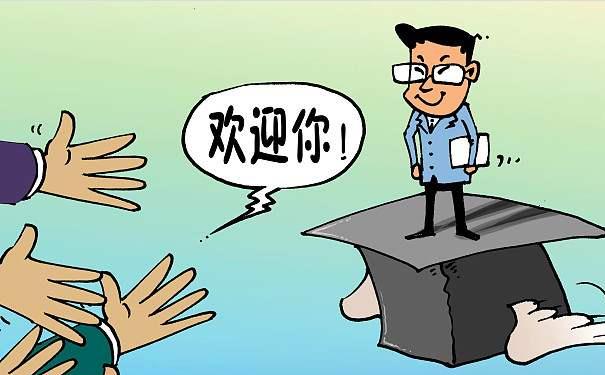 欢迎入户深圳