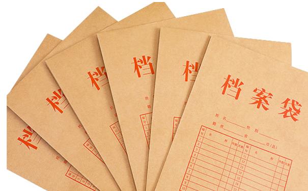 档案袋如何查询档案?