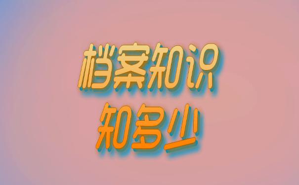 morenwenjian1608137992496